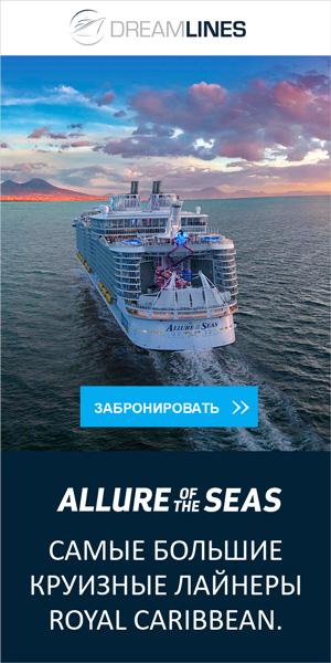 Allure of the seas - 300x600