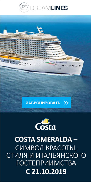 Costa - 300x600