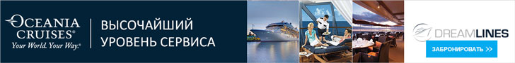Costa Cruises - 728x90